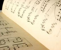 Journée d¹étude sur Le Dictionnaire de l¹Opéra de Paris sous l¹Ancien Régime. L¹Académie Royale de Musique de Paris (1671-1791)