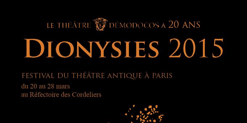 Festival: Dionysies 2015