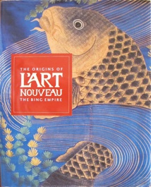 "Cover for ""The Origins of L'Art Nouveau"", The Bing Empire, The Van Gogh Museum, Amsterdam and Mercatorfonds, Distributed by Cornell University Press, 2004"