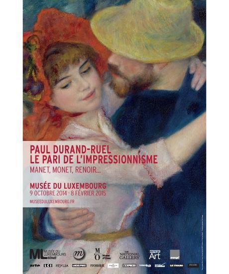 Danse à Bougival (détail), 1883, Pierre-Auguste Renoir © Museum of Fine Arts, Boston