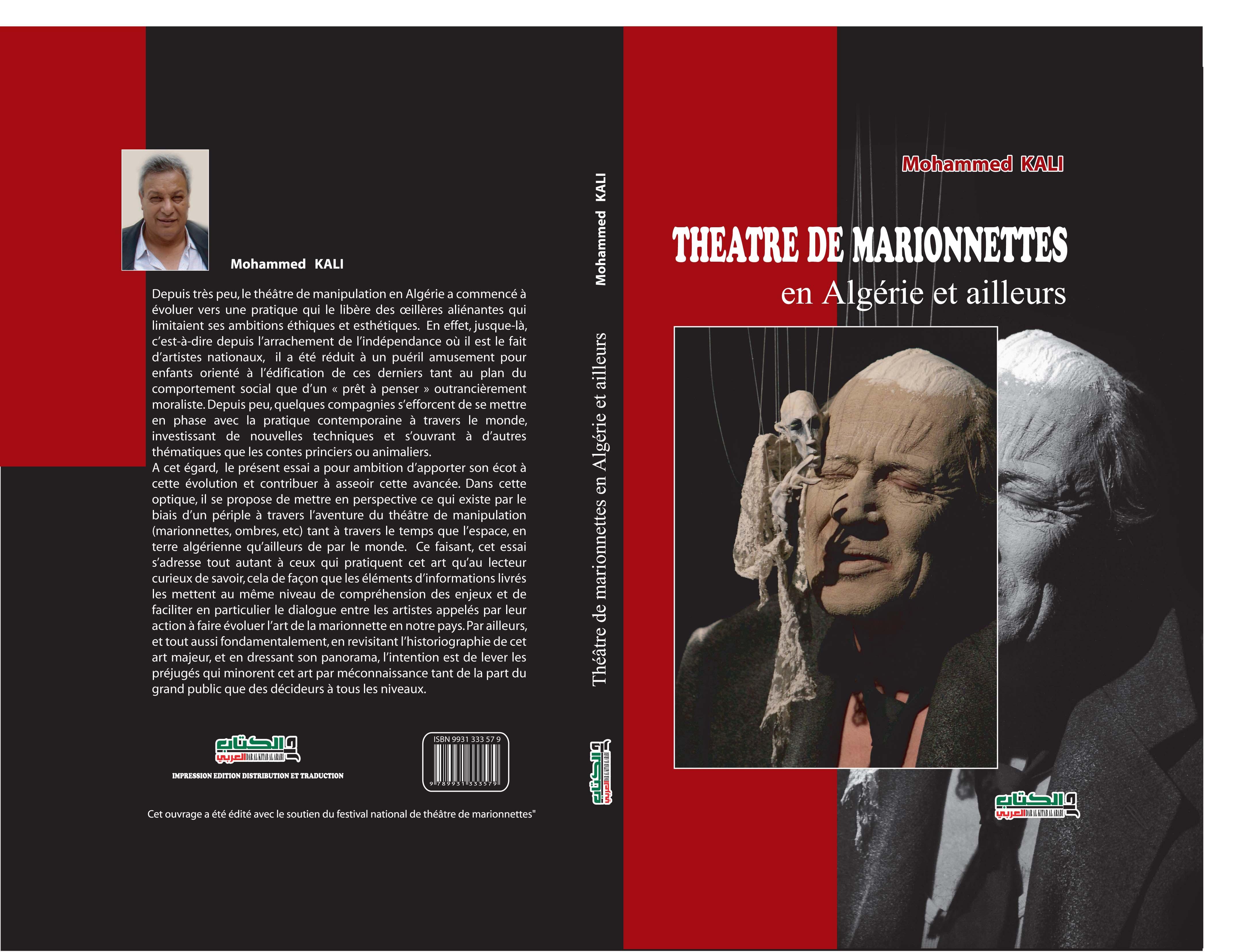 Parution: Théâtre de marionnette en Algérie et ailleurs par Mohammed Kali